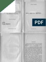 Петар-Tomac-Kosovska-bitka