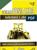Narodna Lira 1