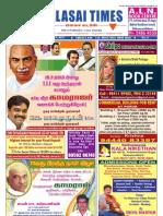 Valasai Times 13 July 2013