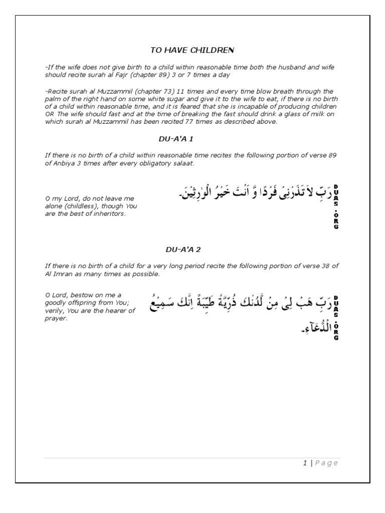 arabic Dua | Monotheistic Religions | Islamic Behaviour And