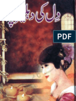 Urdu Novel Anka.pdf