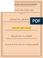 DUAS FOR INCREASING YOUR ILM AND KNOWLEDGE.pdf