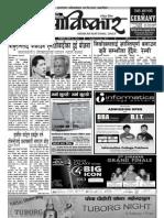 Abiskar National Daily Y2 N147.pdf