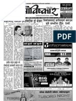 Abiskar National Daily Y2 N147.pdf
