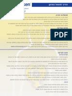 Meroken Brochure Final PDF New
