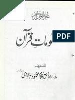 Maloomat e Quran by Mufti Ghulam Mehmood Hazarvi