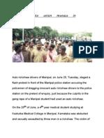 Auto Union Menace in Manipal