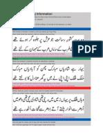 Qaseeda e Meiraj English + Urdu