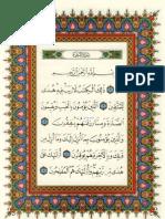 Coran Moulawane011