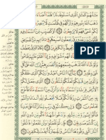 Coran Moulawane013