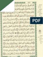 Coran Moulawane016