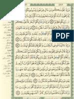 Coran Moulawane017