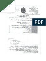 List of Visas 81