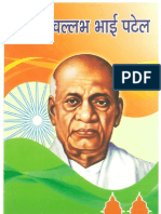 Sardaar Vallabh Bhai Patel - by Pt Shriram Sharma Acharya