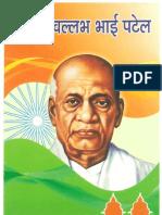 Sardaar Vallabh Bhai Patel - by Pt Shriram Sharma Acharya