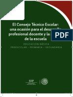 Cuadernillo de Trabajo. Consejos Tecnicos Escolares Agosto 2013