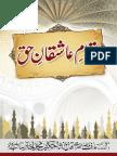 Maqame Ashqane Haq