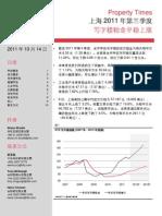 dtzpropertytimesshan184404904.pdf