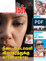 Lawyers Line December 2012 Edition