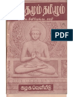 Buddhism and Tamil