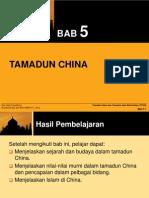 Titas Tamadun Cina