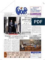 The Myawady Daily (16-7-2013)