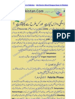 Dengue Fever Treatment in Pakistan