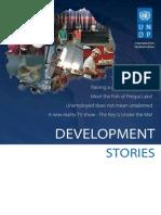 Development Stories