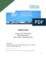 Doha climate gateway