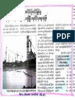 FDI (1988-2013 March)