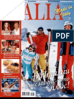 Italia Magazine (Russian)