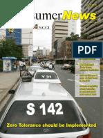 Consumer News Namibia Magazine July 2013 Edition
