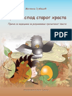 Milanka Juzbasic - Price Ispod Starog Hrasta
