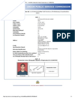 UPPSC Application