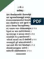 Darsapurnamasa Prakasa 2 [1924].pdf