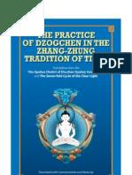 Practice of Dzogchen
