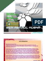 Desain Grafis-photoshop Serial Asmaulhusna_bagian-3_060509