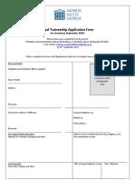 MBM Traineeship Application Form