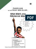 BUKU PANDUAN DS-Nugroho Widiyantoro