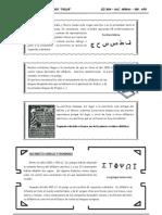 III Bim - R.V. - 3er. año - Guía 2 - Analogías II