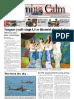 The Morning Calm Korea Weekly - Mar. 21, 2008