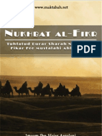 Nukhbatul Fikr - Ibn Hajar (text recognition)