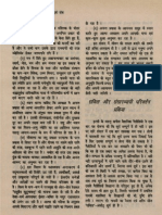 PP Gurudev on Queit Sun- Vangmaya - Savitri, Kundalini Evam Tantra PP 3.115 to 3.120 m