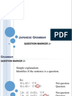 question marker ka
