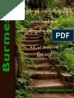 Burmese - Praise and Worship