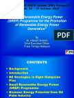 Small Renewable Energy Power
