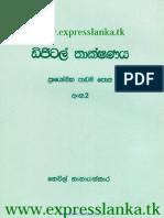 Digital Electronic(Sinhala) Part 2