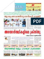 Jeevanadham Malayalam Catholic Weekly Jul14 2013