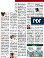 Weekly Current Affairs 06-07-2013 to 12-07-2013