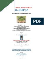 Juz 2 2 Indonesia & English Al-Baqarah 142-252